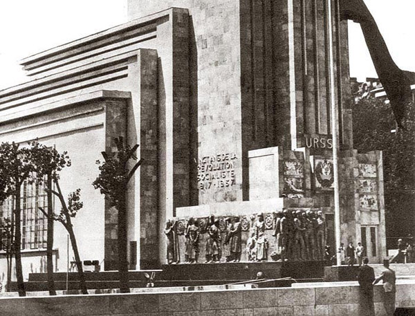 urss exposition internationale1937
